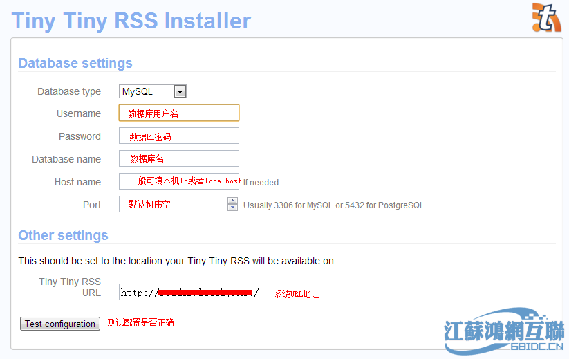 Tiny Tiny RSS–Google Reader的替代