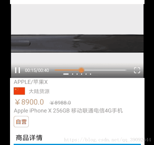 Android框架Volley之利用Imageloader和NetWorkImageView加载图片