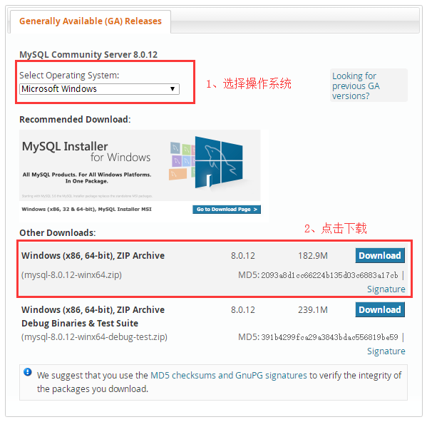 Windows10下mysql 8.0.16 安装配置方法图文教程