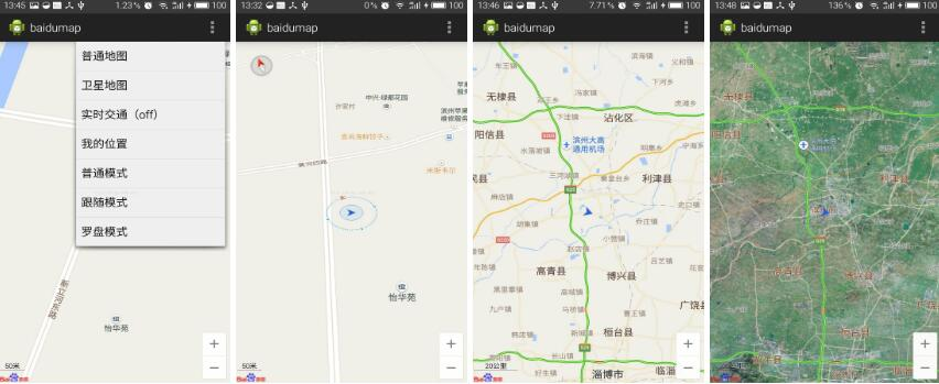 Android百度地图之方向感应和模式更改