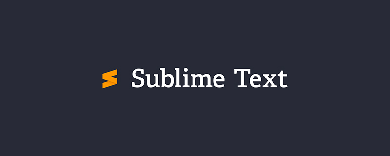 Sublime Text 中配置 ESLint