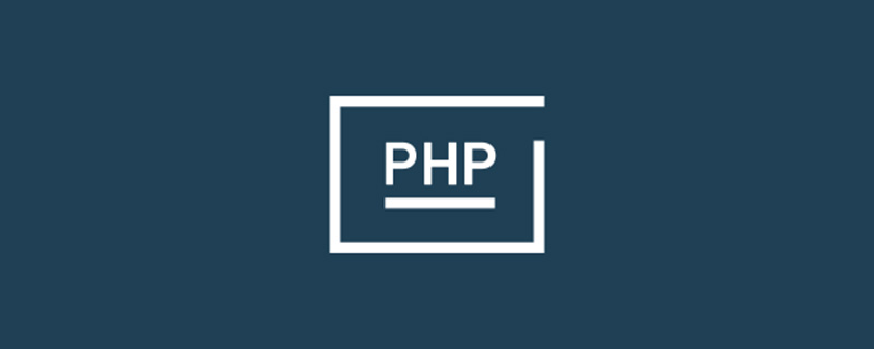 PHP7 内核 Object 深入理解