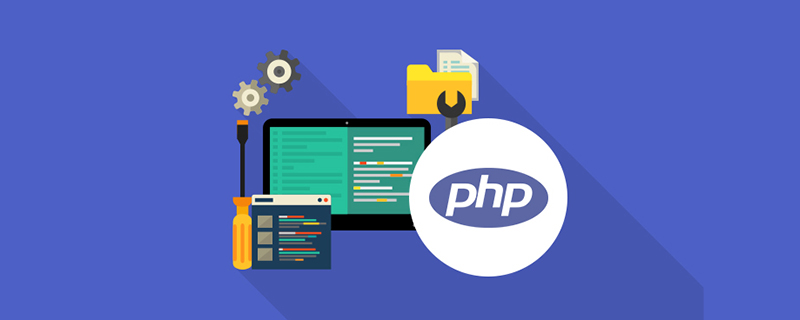 PHP 函数 file_get_contents 怎么用?