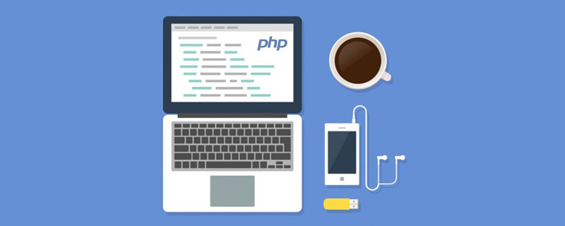 php5.3如何安装zend