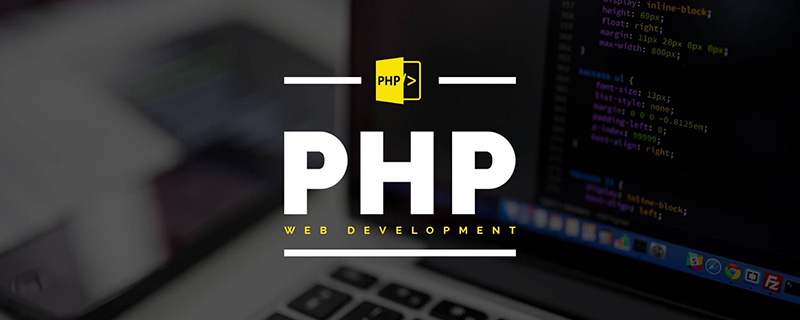 linux 打不开php文件怎么办