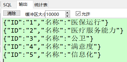 Oracle 遍历游标的四种方式汇总(for、fetch、while、BULK COLLECT)